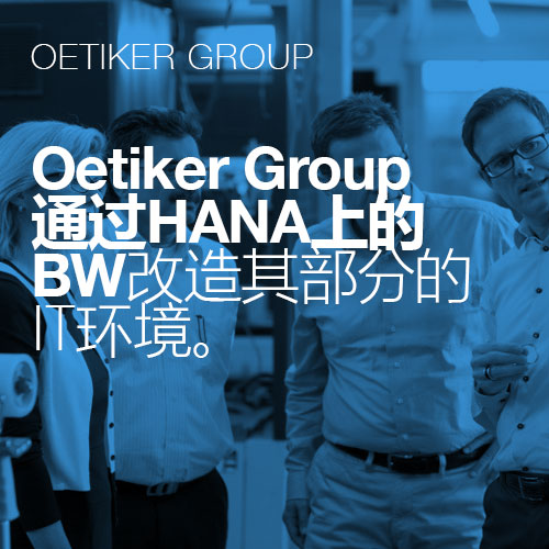 Preview-images-web-Success-stories-Oetiker-Group-CN